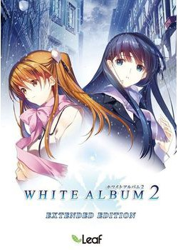[180214][Leaf] WHITE ALBUM2 EXTENDED EDITION [865M Lossless/27M JPG] [987410]