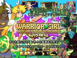 [200918][KooooN Soft] WARRIOR GIRL (Ver.1.03) [226M] [RJ253103]